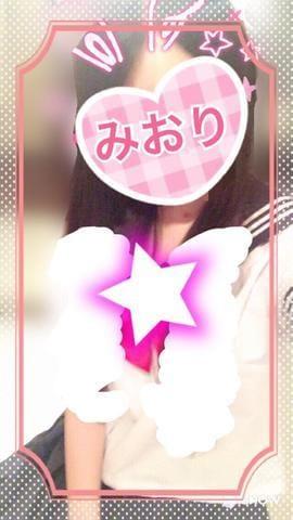 美織「自己紹介します♡」10/20(金) 15:36 | 美織の写メ・風俗動画