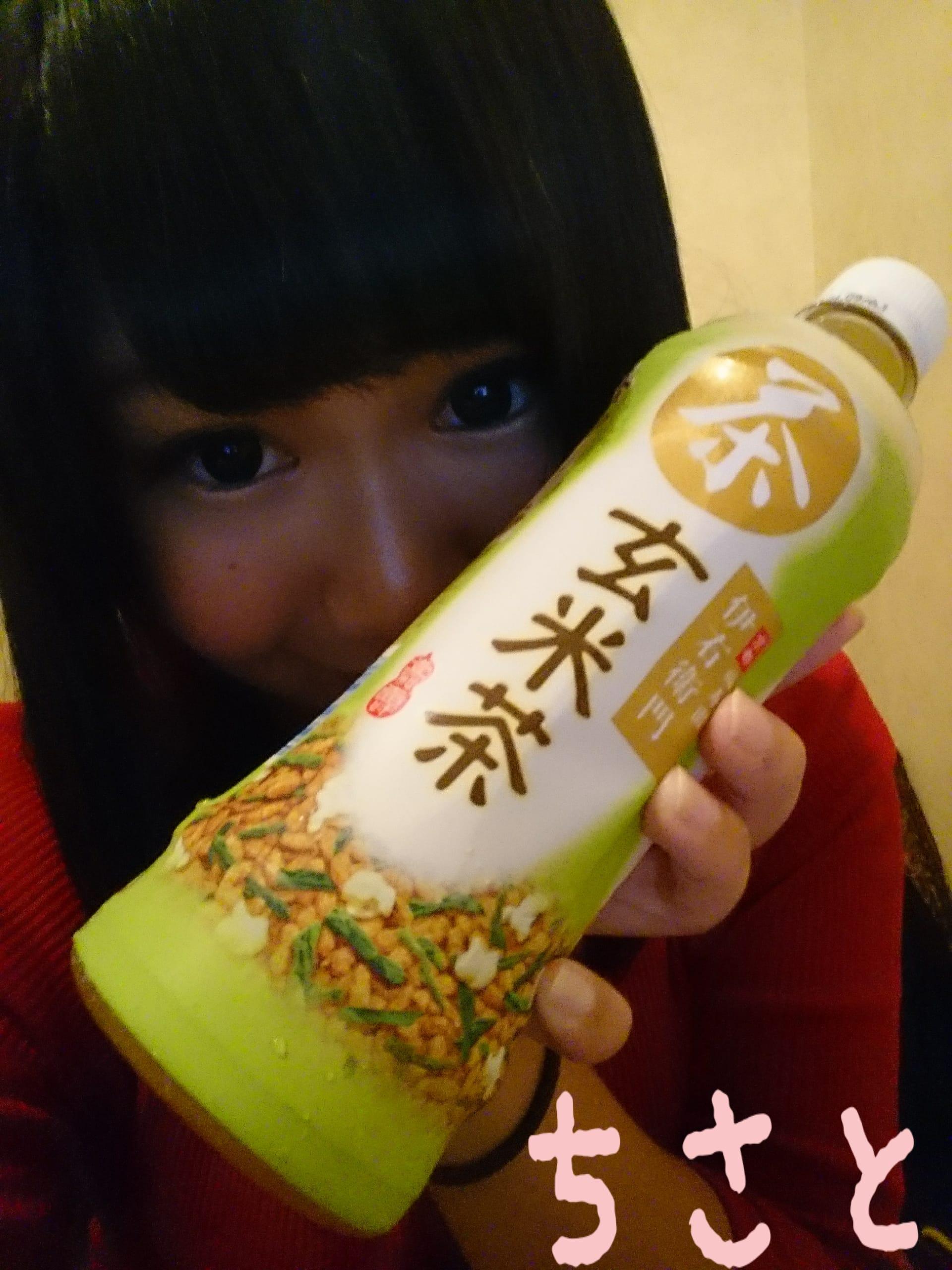 「到着~♪」10/20(金) 15:43   ちさとの写メ・風俗動画