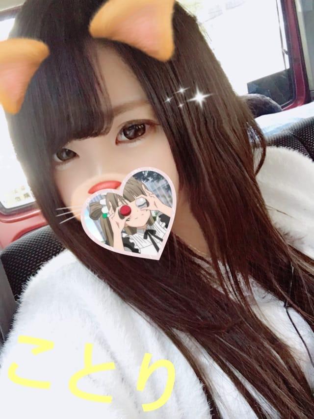 「【速報】」10/20(金) 15:49 | ことりの写メ・風俗動画