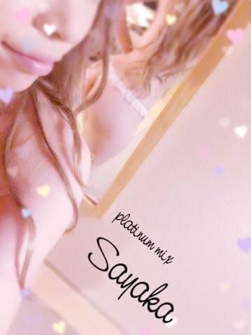 さやか♡整ったルックスの美少女「やばなぃ???わら、??」10/20(金) 16:00   さやか♡整ったルックスの美少女の写メ・風俗動画