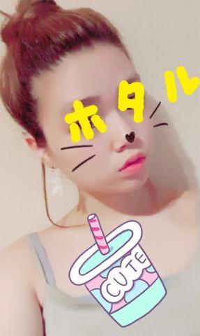 ほたる「今週ラスト〜」10/20(金) 16:01 | ほたるの写メ・風俗動画