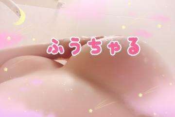 「危険な遊び、、」09/08(火) 15:26 | ふうこの写メ・風俗動画