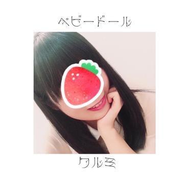 くるみ「ベーグルの衝撃」10/20(金) 16:32 | くるみの写メ・風俗動画
