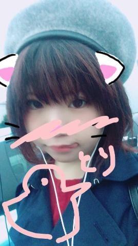 ことり「出勤するよ?」10/20(金) 16:58 | ことりの写メ・風俗動画