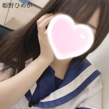 「????」09/08(火) 18:46 | 姫野 ひめかの写メ・風俗動画