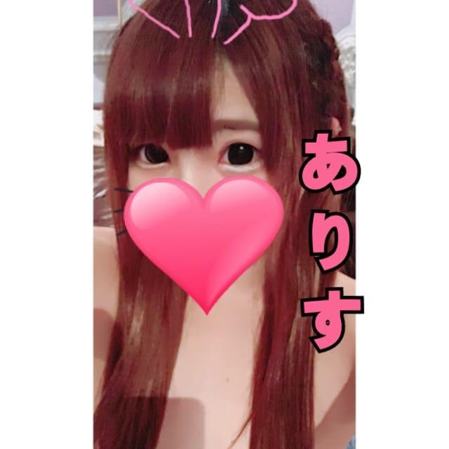 ありす「出勤♡」10/20(金) 19:03 | ありすの写メ・風俗動画