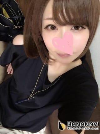 「下着」10/20(金) 19:55   はずきの写メ・風俗動画