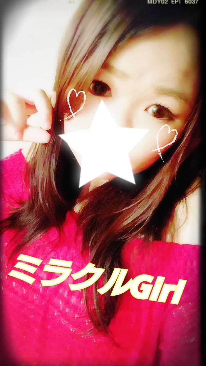 かおり「こんにちわ」10/20(金) 20:38 | かおりの写メ・風俗動画