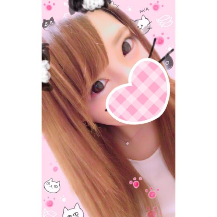 ありす「華金ー♡」10/20(金) 21:10 | ありすの写メ・風俗動画