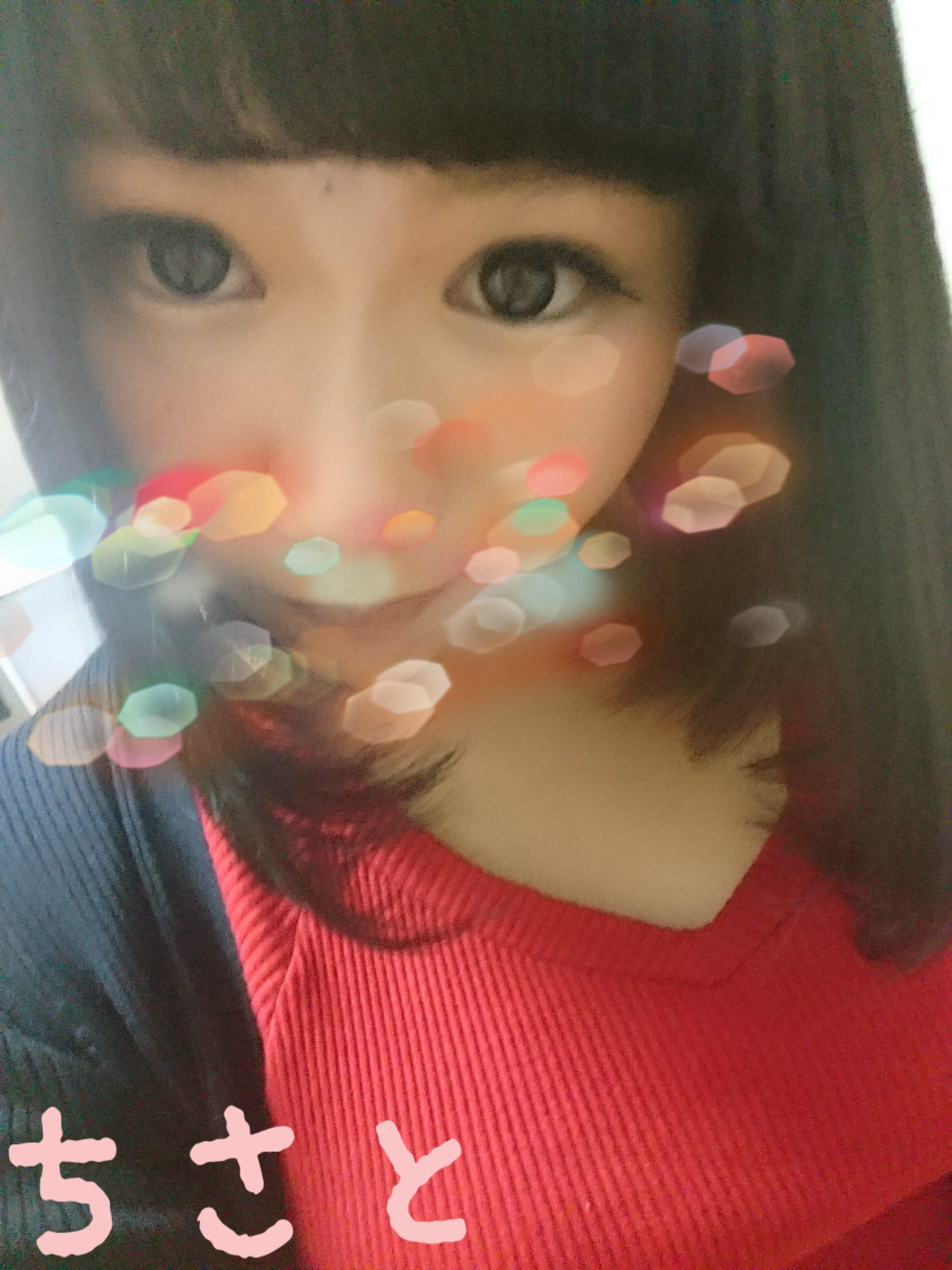 「今日は」10/20(金) 21:50   ちさとの写メ・風俗動画