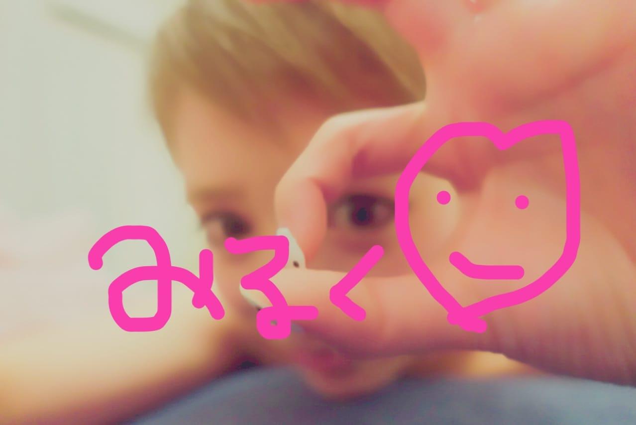 「てぃーたいむ。」10/20(金) 23:04   みるくの写メ・風俗動画