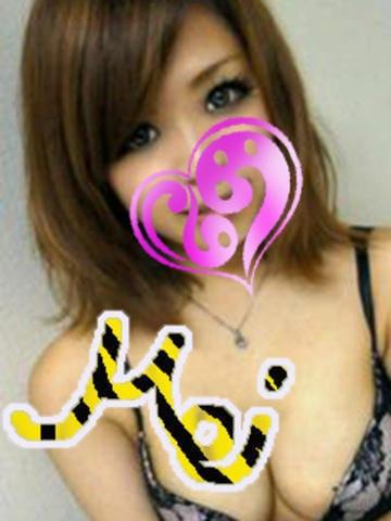 メイ「ありがとう(^O^)」10/21(土) 00:06 | メイの写メ・風俗動画