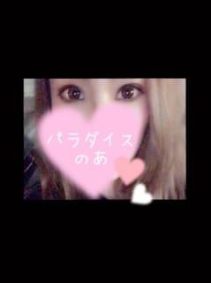 のあ「♡のあ♡」10/21(土) 00:45 | のあの写メ・風俗動画