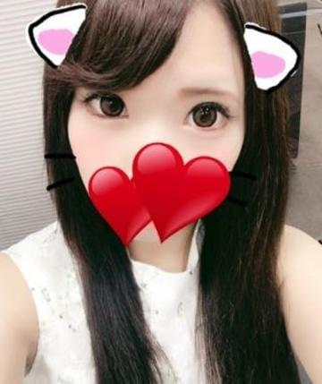 「ありがとう♡」10/21(土) 01:25 | りこ【10/20入店】の写メ・風俗動画