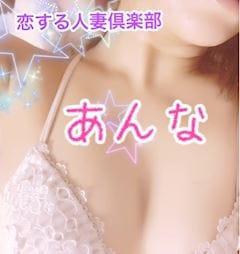 「★☆来週は☆★」10/21(土) 01:36 | 杏奈(あんな)の写メ・風俗動画
