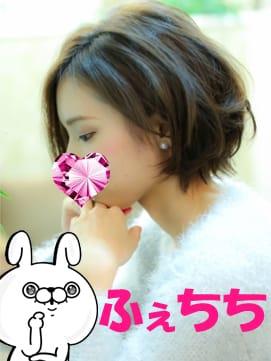 メグ「お礼♡」10/21(土) 02:52 | メグの写メ・風俗動画