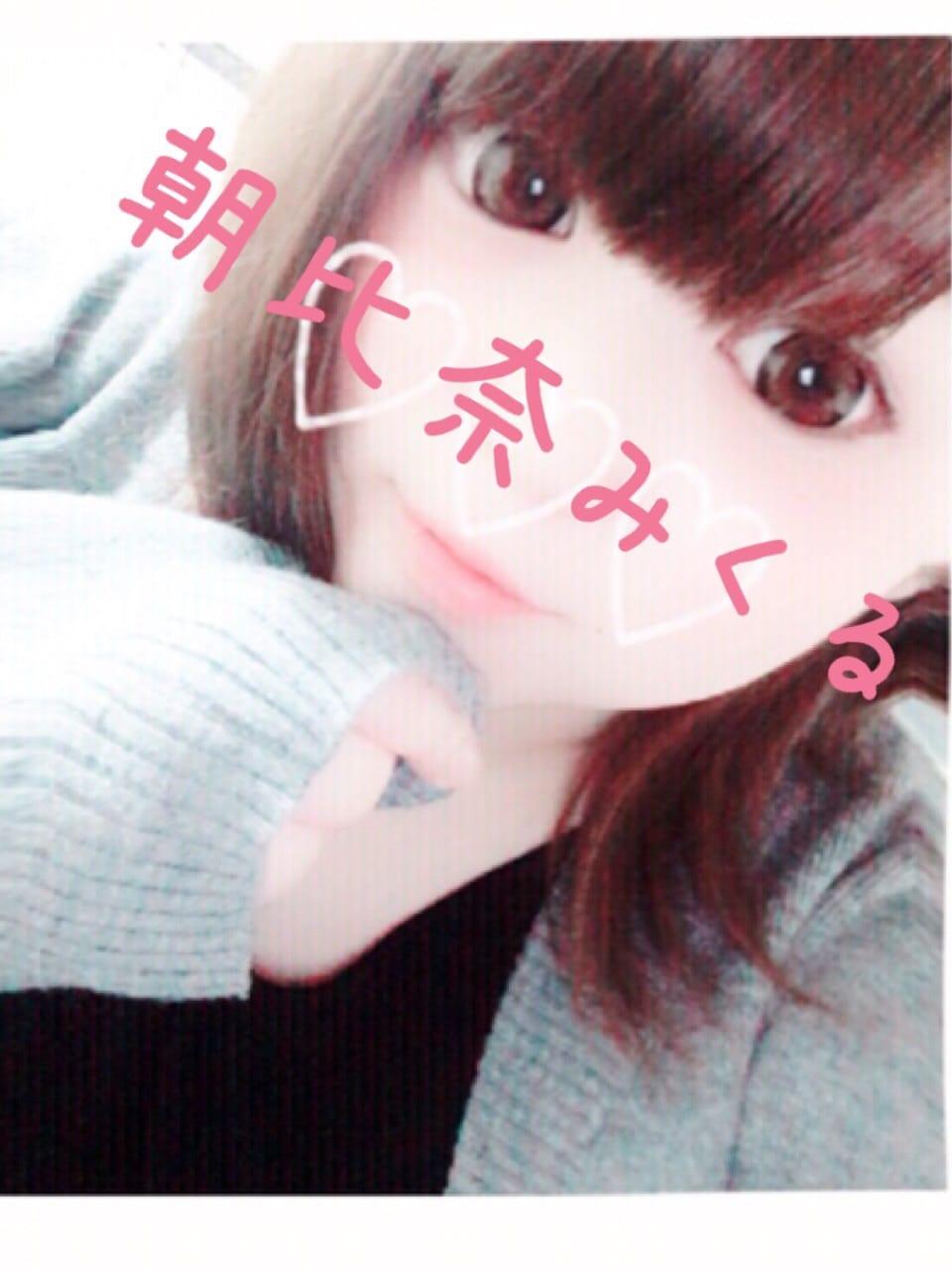 朝比奈みくる「みくるんるん」10/21(土) 03:21 | 朝比奈みくるの写メ・風俗動画