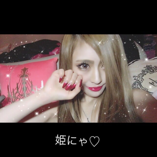 「みたよ シンデレラ様」10/21(土) 05:08 | ☆姫にゃん☆の写メ・風俗動画