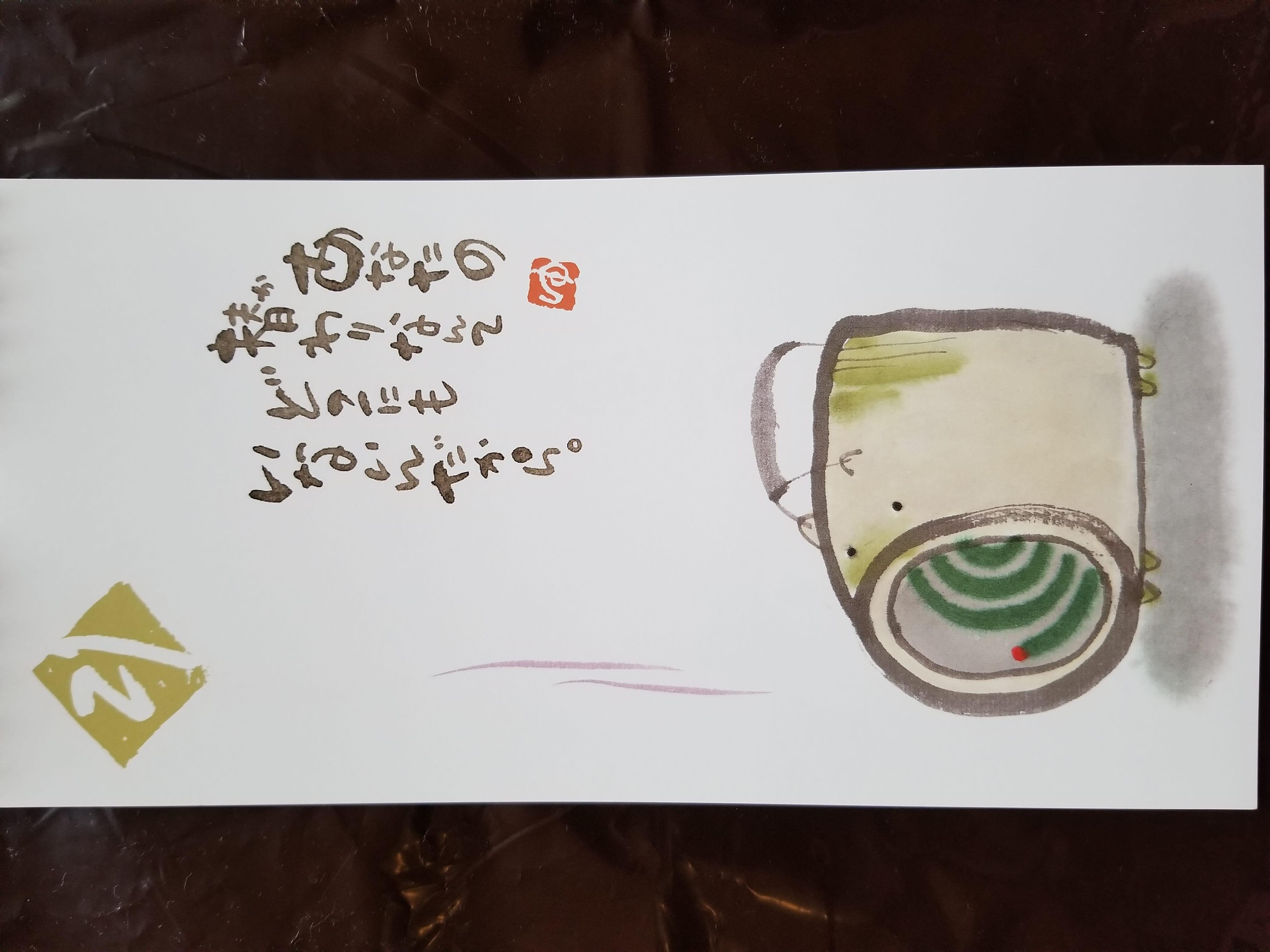 智里(ちさと)「☆おはようございます☆」10/21(土) 09:12 | 智里(ちさと)の写メ・風俗動画