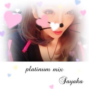 さやか♡整ったルックスの美少女「カワイイも、キレイも、??」10/21(土) 10:00   さやか♡整ったルックスの美少女の写メ・風俗動画