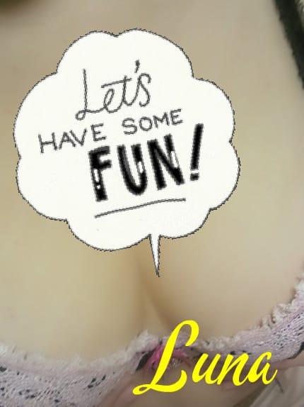 瑠奈「今日はなんだか・・・」10/21(土) 10:25 | 瑠奈の写メ・風俗動画