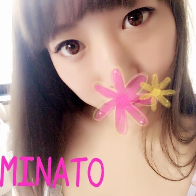 湊(みなと)「こんにちは〜」10/21(土) 10:50 | 湊(みなと)の写メ・風俗動画