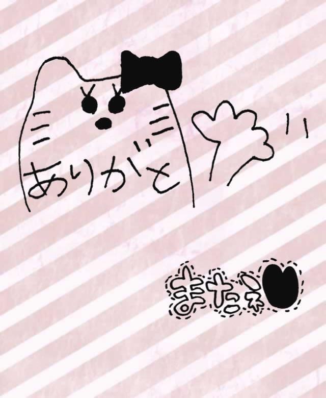 「★先日のお礼★」10/21(土) 11:32 | みれいの写メ・風俗動画