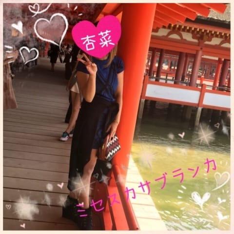 杏菜(あんな)「鷹野橋のS様☆」10/21(土) 12:16 | 杏菜(あんな)の写メ・風俗動画