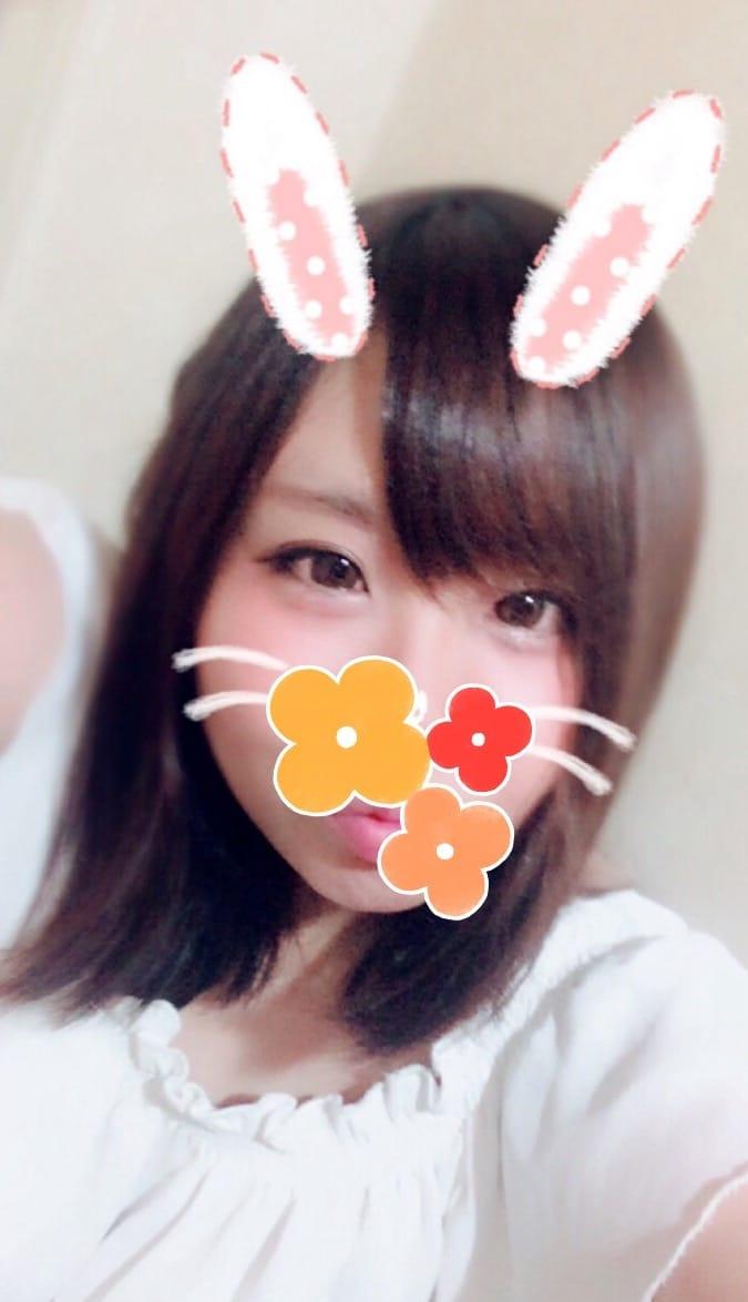 「出勤してます♡」10/21(土) 12:35   ゆかちゃんの写メ・風俗動画