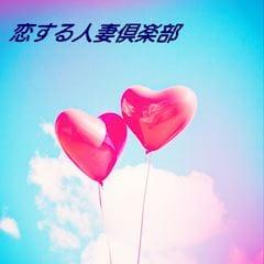 「20日(金)のお礼。」10/21(土) 13:39 | 宏音(ひろね)の写メ・風俗動画