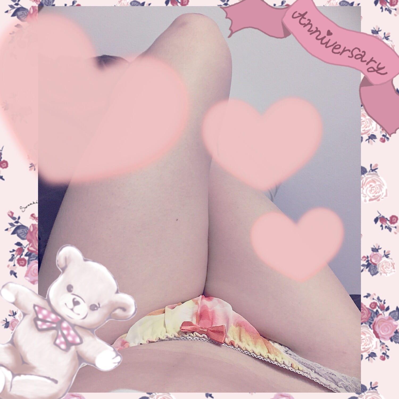 しおん「Yさん♪」10/21(土) 15:13   しおんの写メ・風俗動画