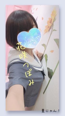 「…まだまだ????」09/11(金) 15:27 | 花咲 つぼみの写メ・風俗動画