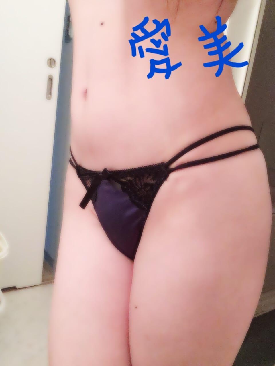 愛美/あいみ「退勤」10/21(土) 16:30   愛美/あいみの写メ・風俗動画