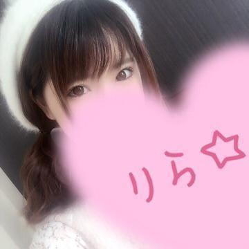 「待機です」10/21(土) 16:59   莉羅(りら)の写メ・風俗動画