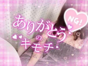 「12日予約可能」09/12(土) 01:28 | ふうこの写メ・風俗動画