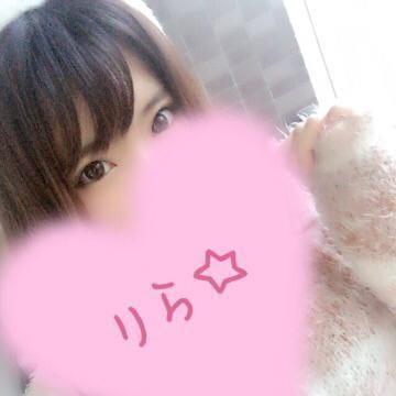 「これで帰るね~☆」10/21(土) 22:02 | 莉羅(りら)の写メ・風俗動画