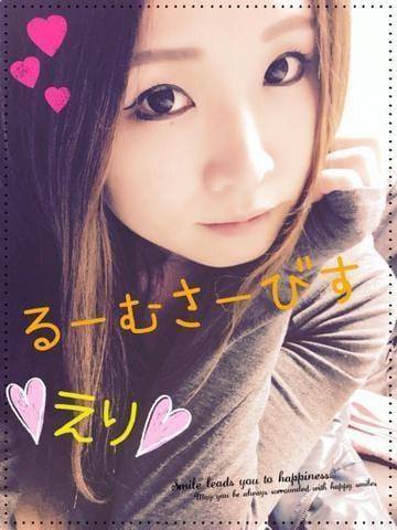 「えり♡」10/21(土) 22:45   えりの写メ・風俗動画