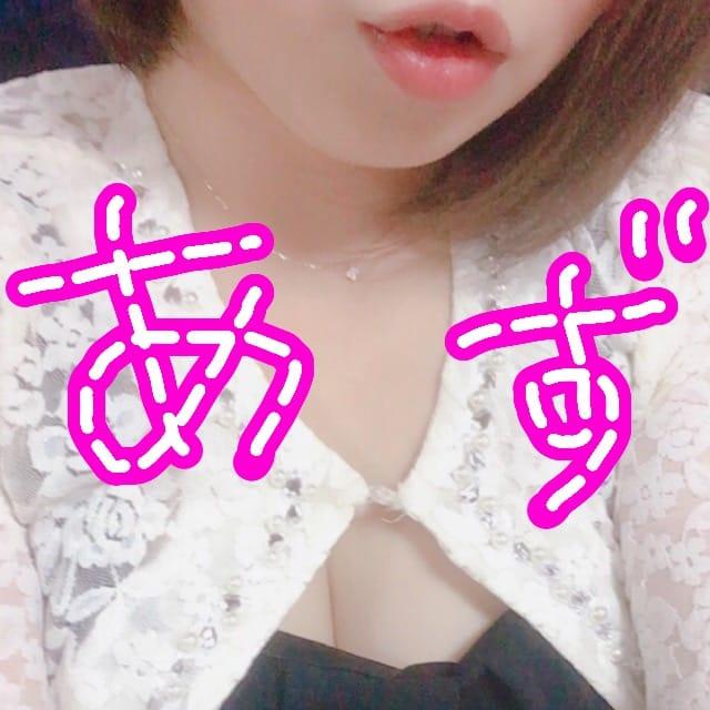 愛珠(あず)「お礼だよ♡」10/22(日) 01:25 | 愛珠(あず)の写メ・風俗動画