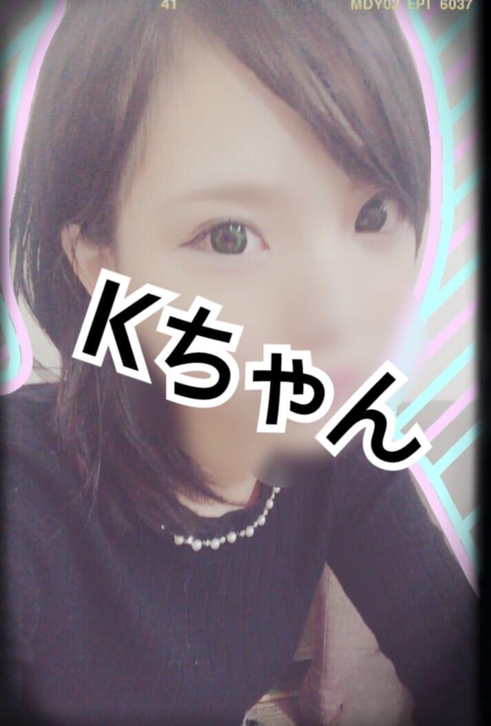 かずさ「ありがとうございます♡」10/22(日) 02:03 | かずさの写メ・風俗動画