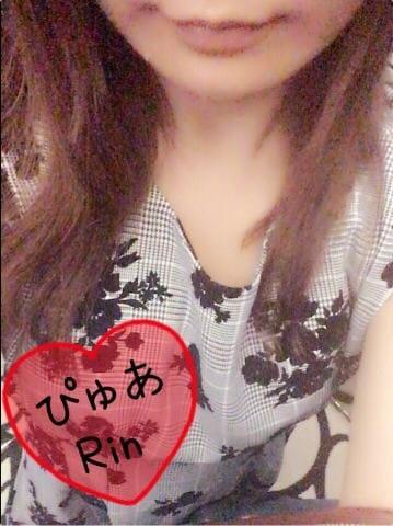 「自宅の会員様へ?」10/22(日) 02:13   りんの写メ・風俗動画