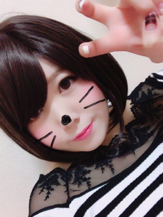 ゆり「♪ありがとうございました♡」10/22(日) 04:32 | ゆりの写メ・風俗動画