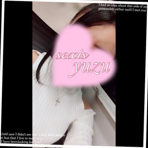 「本日夕方からのしゅっきーん」10/22(日) 08:09 | ゆずの写メ・風俗動画