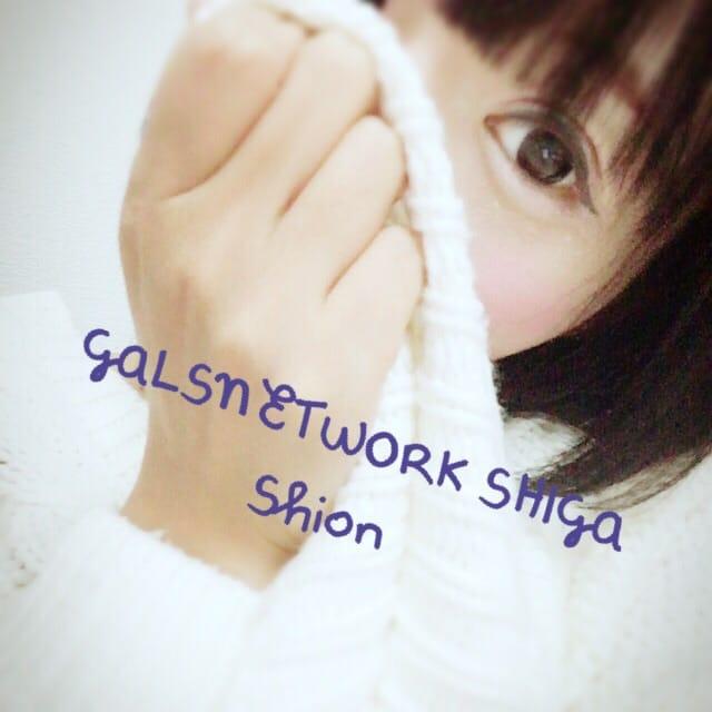 シオン「thanks♡」10/22(日) 08:27 | シオンの写メ・風俗動画