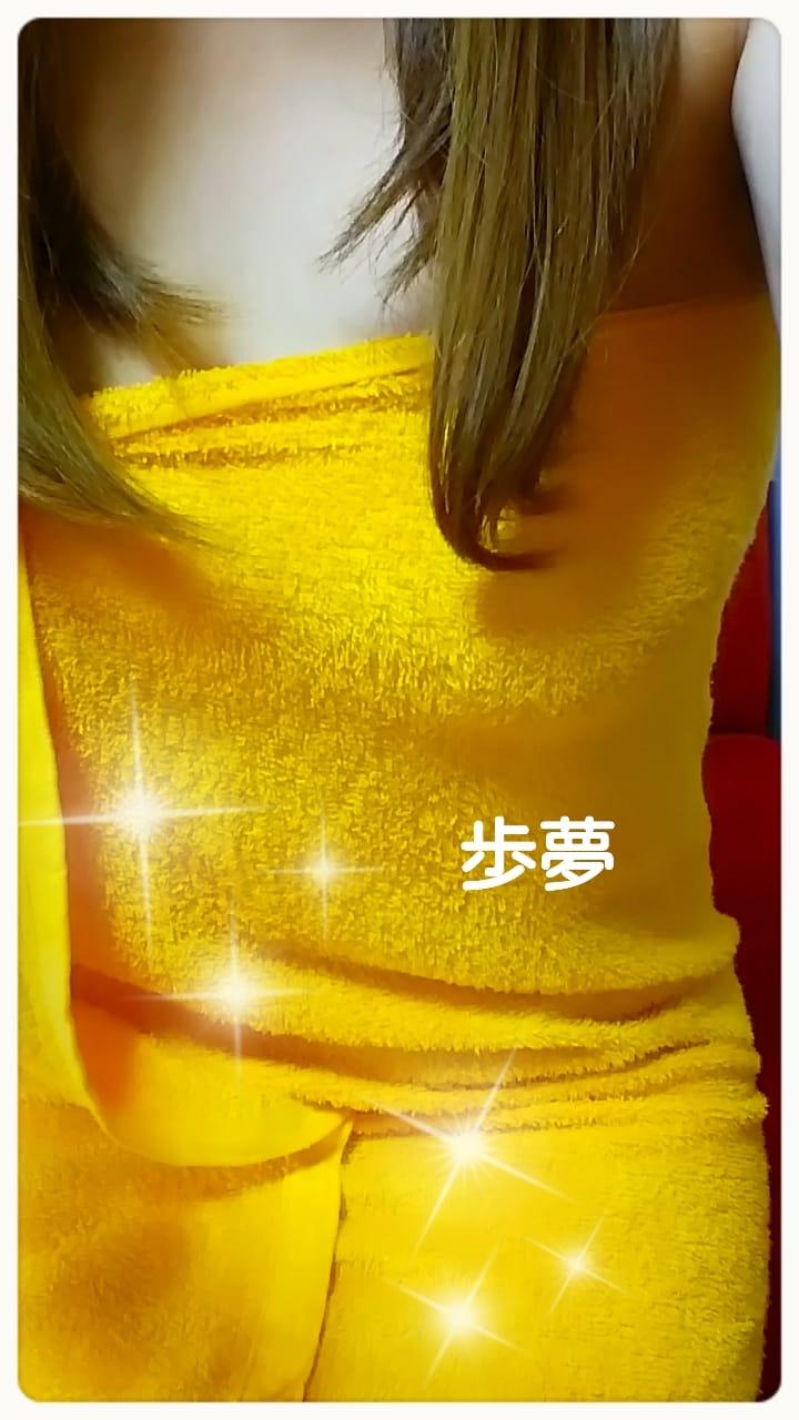 歩夢(AYUMU)「出勤☆」10/22(日) 11:00 | 歩夢(AYUMU)の写メ・風俗動画
