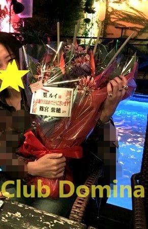 「お花」10/22(日) 13:52 | 篁(タカムラ)ルイ女王様の写メ・風俗動画