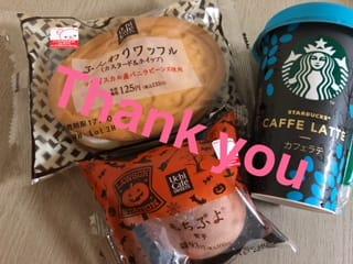しおみ「Thank you」10/22(日) 17:09 | しおみの写メ・風俗動画