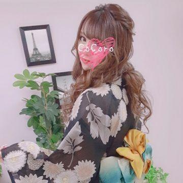 「[お題]答えたよ?」09/15(火) 01:58   ココロ(Kokoro)の写メ・風俗動画
