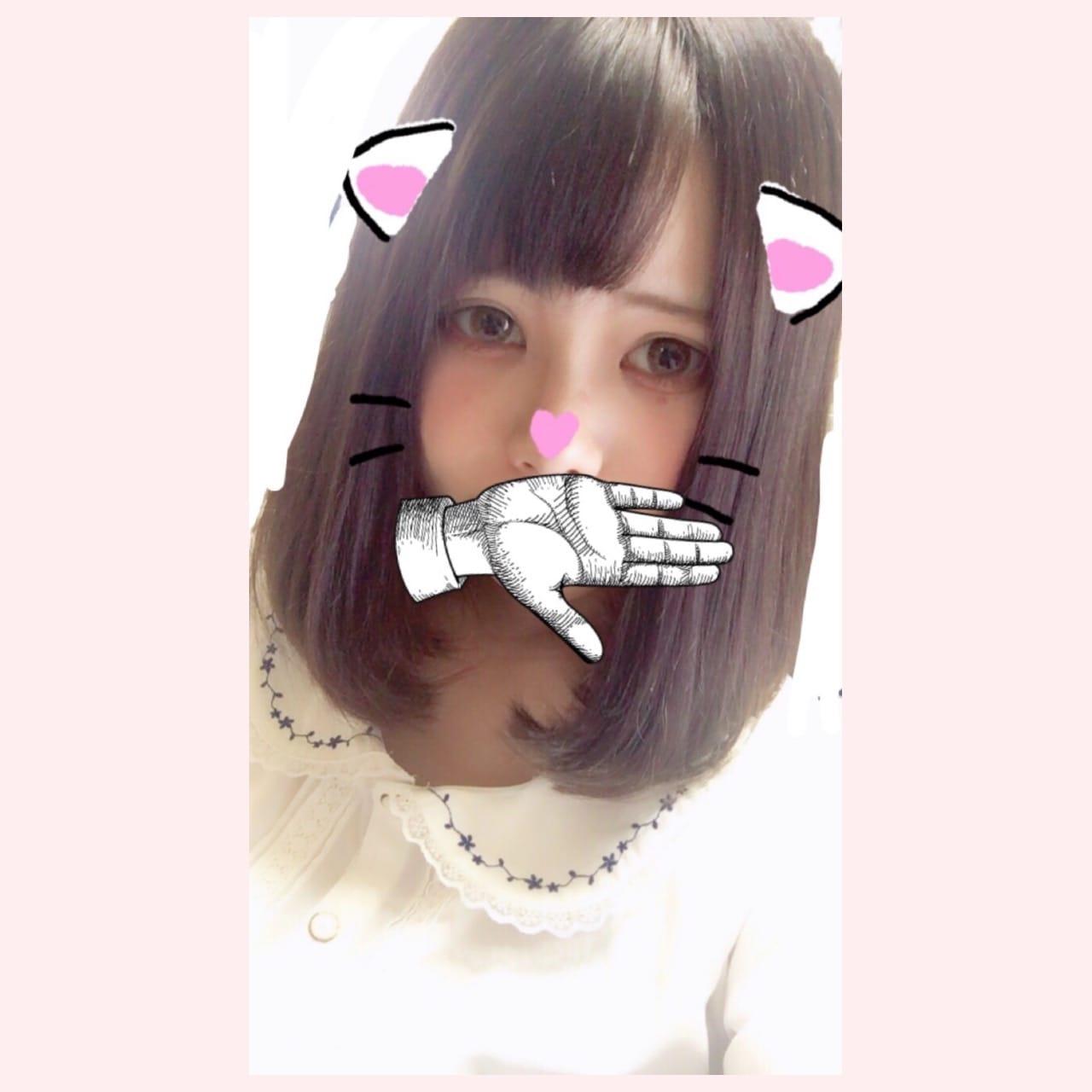 しおり「ただいまU・x・U」10/22(日) 20:39 | しおりの写メ・風俗動画
