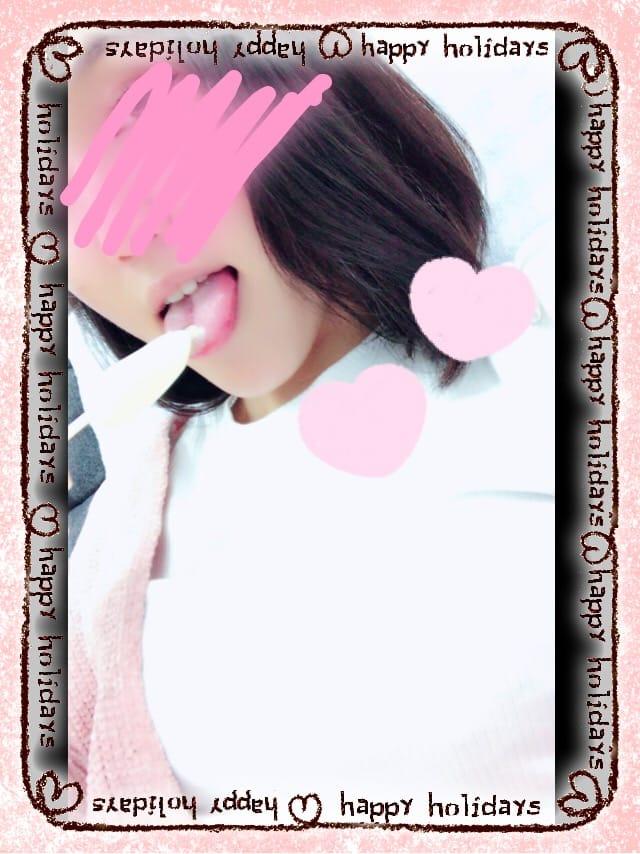 あい「❤︎❤︎」10/22(日) 21:10 | あいの写メ・風俗動画
