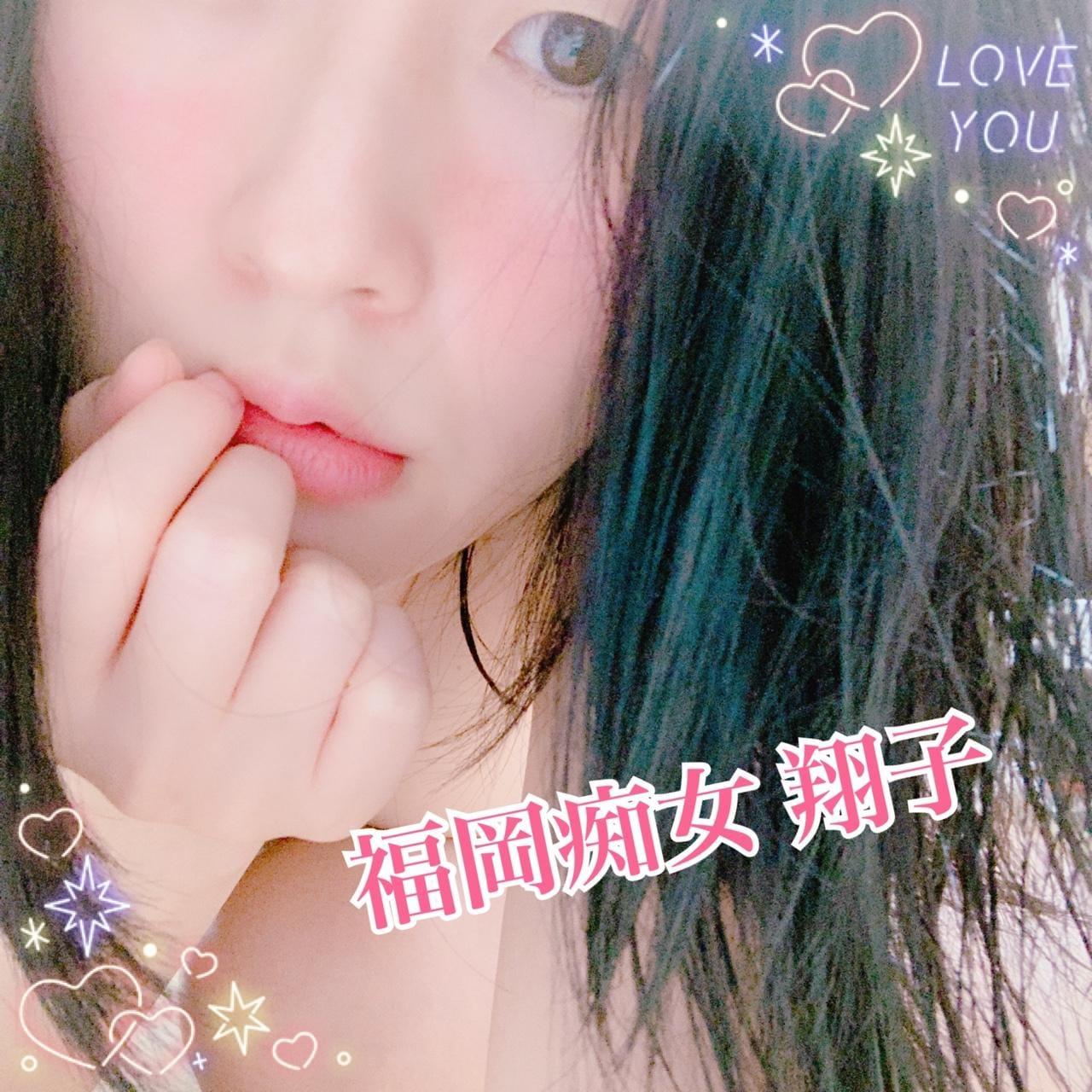 「内緒?」09/15(火) 08:28 | 翔子の写メ・風俗動画